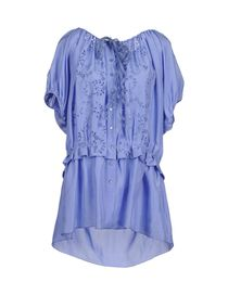 ERMANNO SCERVINO - Short sleeve shirt