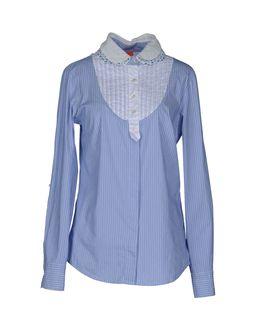 BOSS ORANGE - РУБАШКИ - Рубашки с длинными рукавами