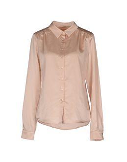 BGN - РУБАШКИ - Рубашки с длинными рукавами