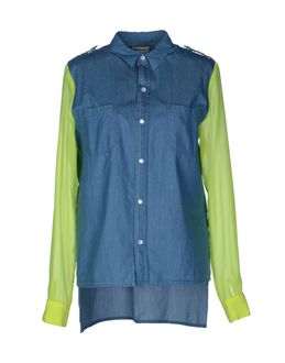AMERICAN RETRO - РУБАШКИ - Рубашки с длинными рукавами