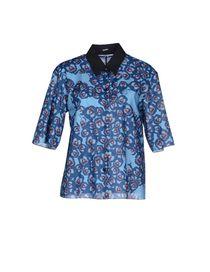 JIL SANDER NAVY - Shirts