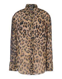 Long sleeve shirt - BALMAIN