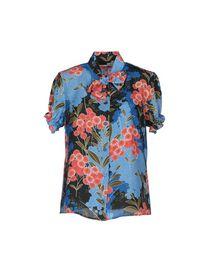 LOVE MOSCHINO - Shirts