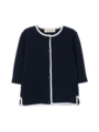 MARNI - Cardigan Maniche Corte