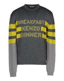 Long sleeve sweater - KENZO