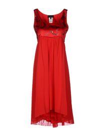 RICHMOND X - Knee-length dress