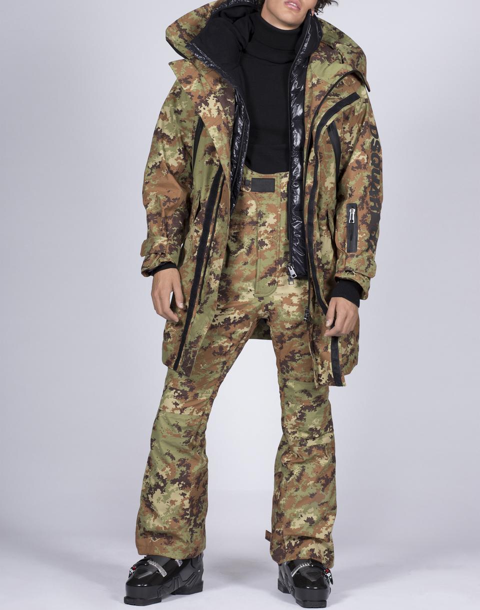dsquared2 hooded camouflage ski parka fantaisie manteau court pour homme boutique en ligne. Black Bedroom Furniture Sets. Home Design Ideas