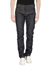 McQ - Denim pants