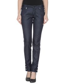 BLUGIRL BLUMARINE - Denim pants