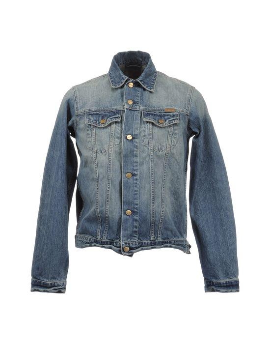 Джинсовый костюм мужской куртка