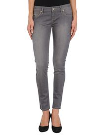 GUESS - Denim trousers