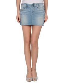 FIRETRAP - Denim skirt