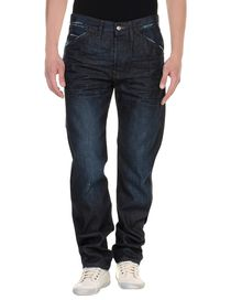 HUGO - Denim pants