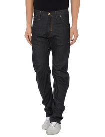 G-STAR RAW - Denim trousers