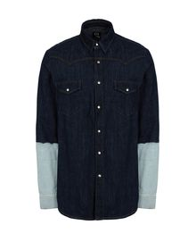 Denim shirt - McQ