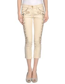 ISABEL MARANT - Denim capris