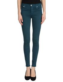 HUDSON - Denim trousers