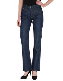 HELMUT LANG - Denim trousers