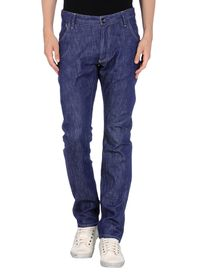 COMING SOON - Denim trousers