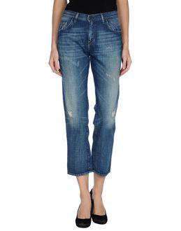 MAURO GRIFONI - ДЖИНСОВАЯ ОДЕЖДА - Джинсовые брюки