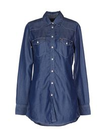 MAISON CLOCHARD - Denim shirt