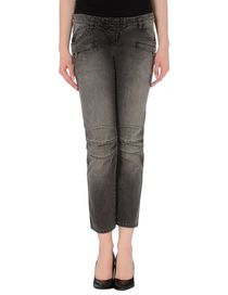 BALMAIN - Denim pants