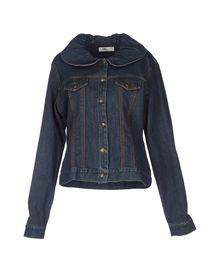 VICTORIO & LUCCHINO - Denim outerwear