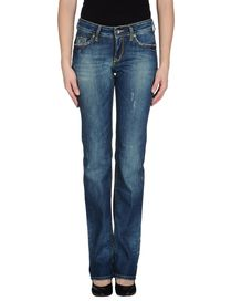 LIU •JEANS - Denim trousers