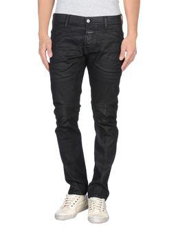Pantaloni jeans - LJD MARITHE' FRANCOIS GIRBAUD EUR 116.00