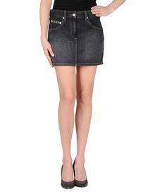 ETOILE ISABEL MARANT - Gonna jeans