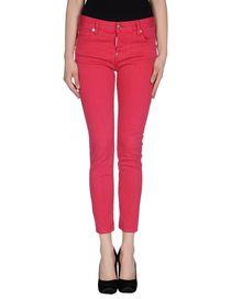 DSQUARED2 - Denim trousers