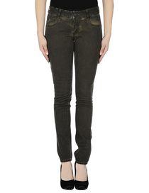 BLUGIRL BLUMARINE - Pantaloni jeans