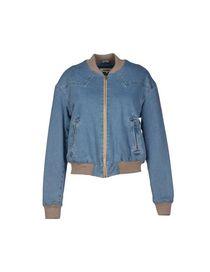 NANUSHKA - Denim outerwear