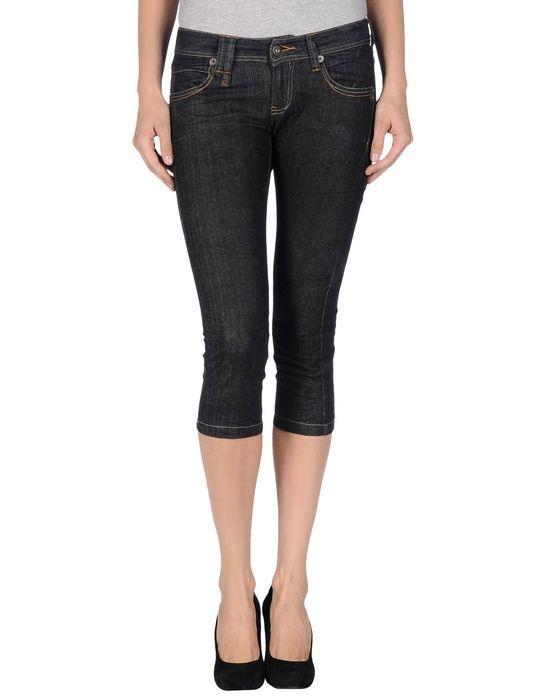 Джинсовые брюки-капри ICHI. Цвет: черный
