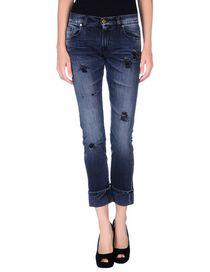 PIERRE BALMAIN - Denim trousers