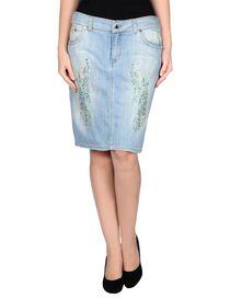 MILA SCHÖN CONCEPT - Gonna jeans