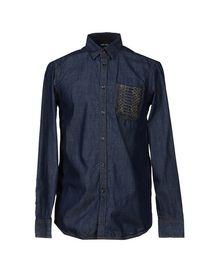 JUST CAVALLI - Denim shirt