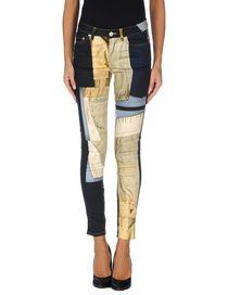 ACNE STUDIOS - Denim pants