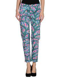 KENZO - Pantaloni jeans