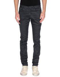 COSTUME NATIONAL HOMME - Denim pants