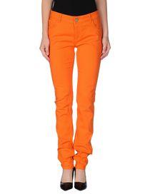 REDValentino - Casual trouser