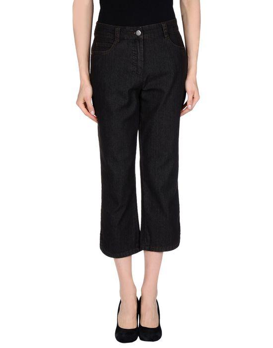 Джинсовые брюки-капри LEBEK BARBARA. Цвет: темно-коричневый