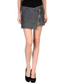 SUPERFINE - Denim skirt