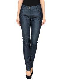 BRUNELLO CUCINELLI - Pantaloni jeans