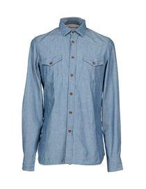 SEAL KAY INDEPENDENT - Denim shirt
