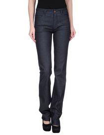 VALENTINO - Pantaloni jeans