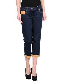 ALVIERO MARTINI 1a CLASSE - Denim pants