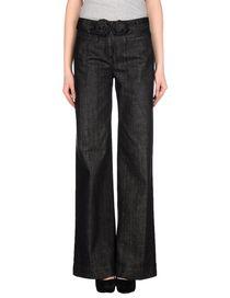 REDValentino - Pantaloni jeans