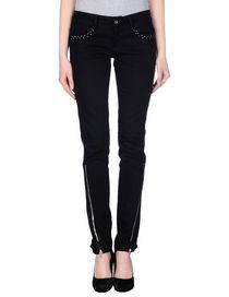 C'N'C' COSTUME NATIONAL - Pantaloni jeans