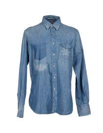 CONSUMERS GUIDE - Denim shirt